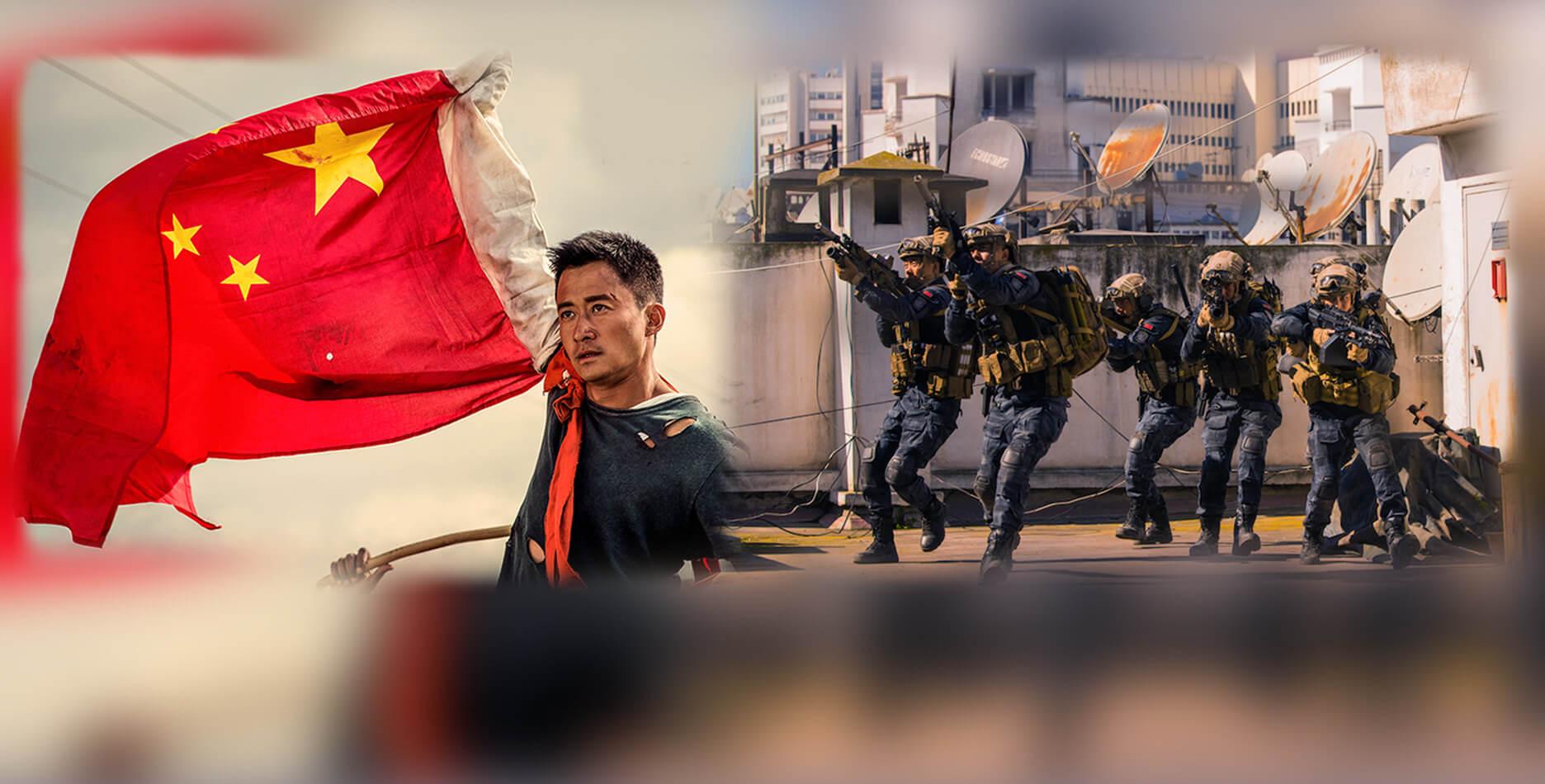 这是第一部真正的中国现代战争片!